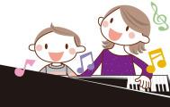 ピアノの音で、毎日の生活にゆとりと潤いが
