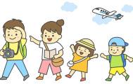 旅育で、親も成長しています