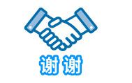 中国語を学んだことで広がった生き方と将来