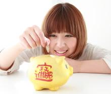 貯金の趣味