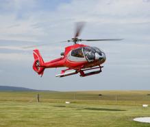観光ヘリコプターの趣味