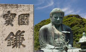 観光だけじゃもったいない!一味違った鎌倉を楽しもう!の趣味