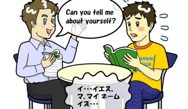 英語を趣味にすると楽しめること5選